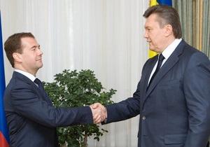 Пресс-служба Медведева подтвердила визит Януковича