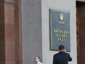 БЮТ в Киевсовете считает незаконным создание Муниципальной почты