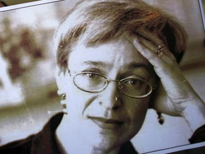 Звонок, сообщающий о смерти Политковской, совпал по времени с ее убийством