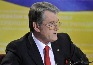 Ющенко выступил за более сильную президентскую власть