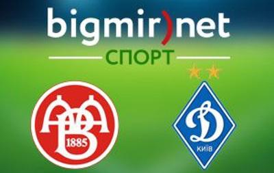 Ольборг - Динамо Киев - 3:0 Онлайн трансляция матча Лиги Европы