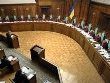 КС отказался открыть производство по двум представлениям о легитимности коалиции