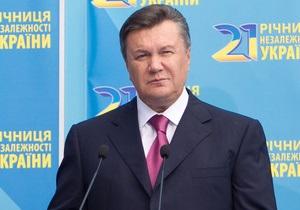 НГ: Украина получила предвыборное предупреждение ЕС