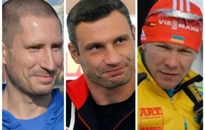 Выборы-2014: Украинские спортсмены, которые метят в депутаты
