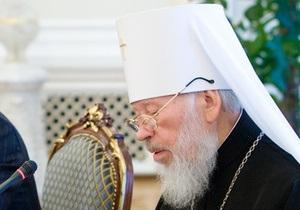 Глава УПЦ МП завтра отслужит литургию по случаю 20-летия своего предстоятельского служения