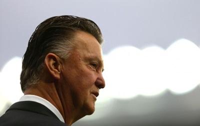 Луи ван Гал: Убежден, что мы могли обыграть Челси