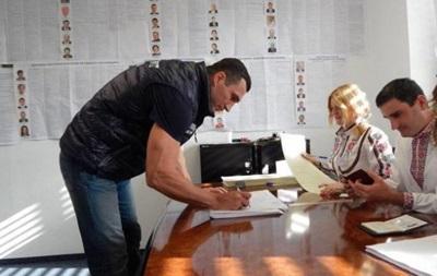 Владимир Кличко на выборах в Верховную Раду 2014