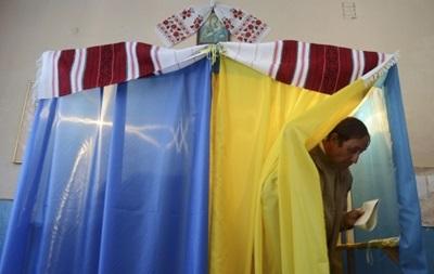 Выборы 2014 в парламент - результаты