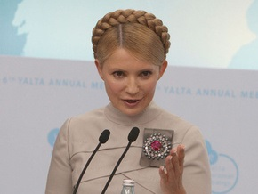 Газовая война: Тимошенко извинилась перед Европой