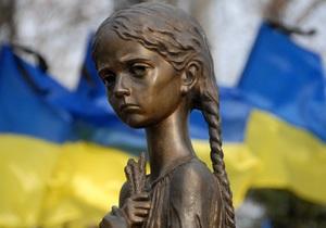 Сегодня в Украине день памяти жертв Голодомора. В Киеве зажгут более 10 тыс. свечей