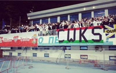 UEFA начал расследование нарушений во время матча Металлист – Легия