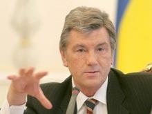 У Ющенко забрали комиссию по ценным бумагам