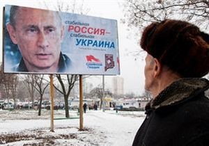 В Запорожье появились билборды с изображением Путина