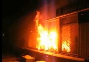 В Москве подожгли офис партии Единая Россия