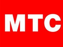 МТС-Украина запускает региональный тариф «Супер МТС все сети»