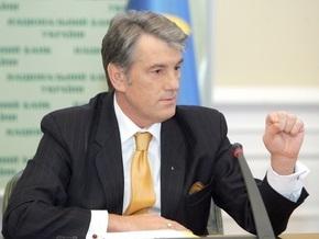 Ющенко раскритиковал Тимошенко и Нацбанк