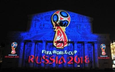 Сборные Украины и России все же могут встретиться на ЧМ-2018