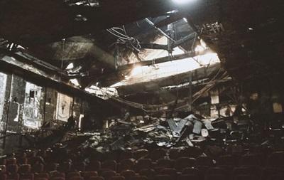 Поджог кинотеатра Жовтень