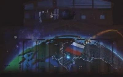 В промо-ролике эмблемы ЧМ-2018 Крым включен в состав России