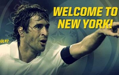 Легенда мадридского Реала официально стал игроком Нью-Йорк Космос
