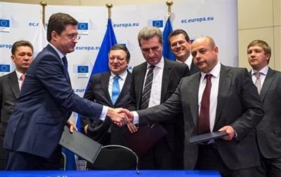 Согласованы четыре основных источника средств для оплаты газа Украиной