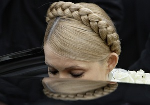 Тимошенко переименует свою партию и поведет ее на выборы вне блока
