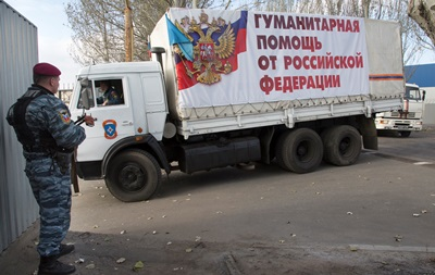 Гуманітарний конвой Росії прибув до Донецька: фоторепортаж
