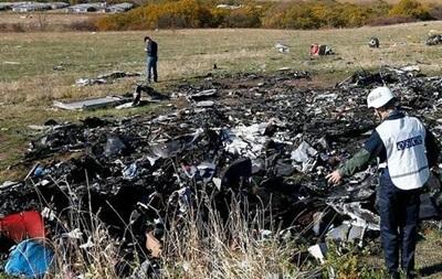 Голландские эксперты нашли останки жертв рейса MH17