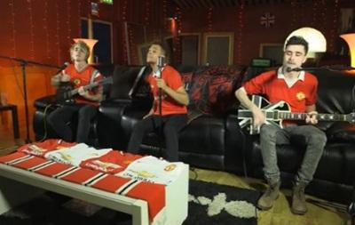 Фанаты МЮ посвятили песню дерби с Манчестер Сити