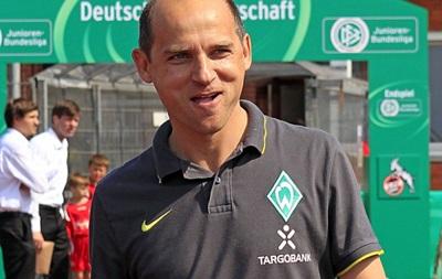 Вердер выиграл первый матч в бундеслиге под руководством украинского тренера
