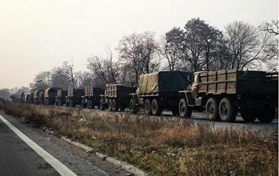 Возле Донецка замечена колонна военных грузовиков