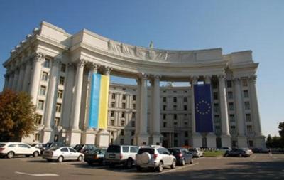 Украина призывает мир осудить выборы на Донбассе