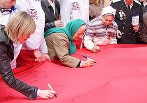 Активисты Родины приедут 9 мая во Львов с 15-метровым красным флагом