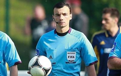 Украинская бригада арбитров обслужит матч Лиги Европы