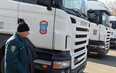 Очередная колонна российской гумпомощи готова к отправке на Донбасс