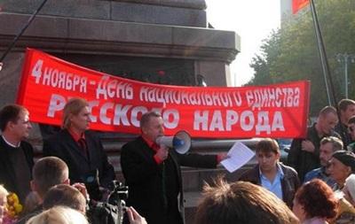 В Киеве проходит  Славянский марш