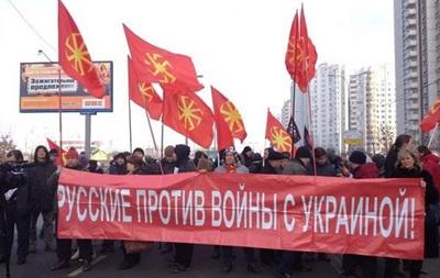 В Москве проходит сразу два Русских марша