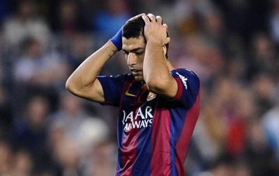 Суарес расплакался, когда узнал о своем переходе в Барселону