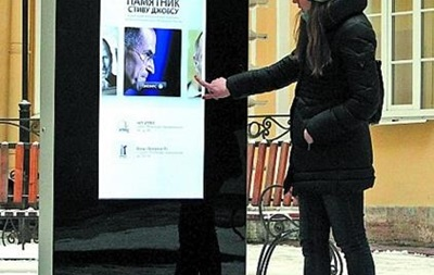 Памятник Стиву Джобсу в России уничтожат за  пропаганду половых извращений