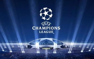 Турнирная таблица группового этапа Лиги чемпионов