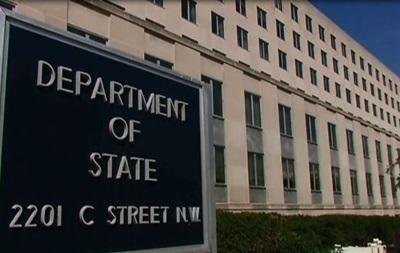 Глава госдепартамента выразил поддержку со стороны США действиям Порошенко