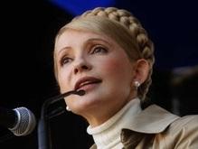 Тимошенко надеется на новую коалицию