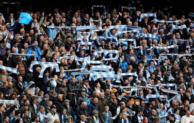 Фанаты Манчестер Сити обозвали болельщиков ЦСКА расистскими ублюдками