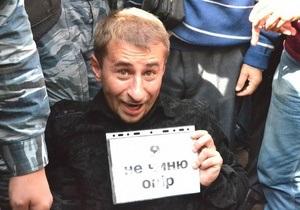 Милиция задержала лидера Коалиции участников Помаранчевой революции