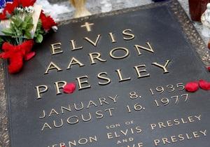 Использовавшиеся для бальзамирования Элвиса Пресли инструменты сняли с аукциона