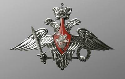 Минобороны России: Разговоры о переброске войск - провокация