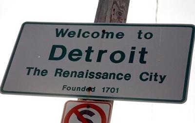 Суд одобрил план по выходу Детройта из банкротства