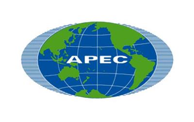 В пресс-центре саммита АТЭС в Пекине прозвучали хлопки