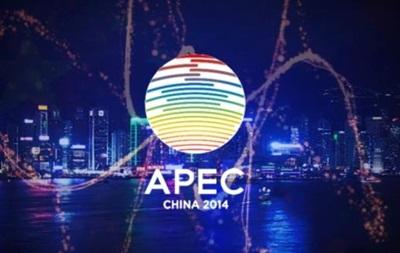 Пресс-центр АТЭС в Пекине после инцидента продолжил работу