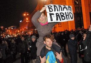 Фотогалерея: Майдан 7 лет спустя. Киев отпраздновал годовщину Оранжевой революции